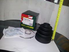 CV Joint Boot (Inner) (1)